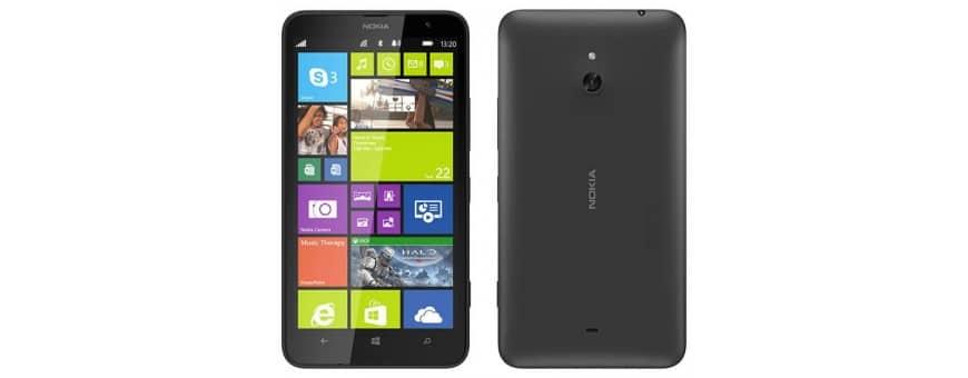 Køb billige mobiltilbehør til Nokia Lumia 1320 CaseOnline.se